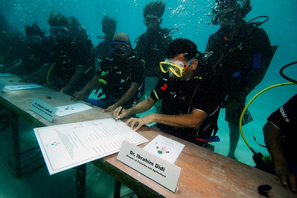 Firma subacuatica